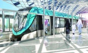 2b2-300x181 SR25: Weekly ticket for Riyadh Metro