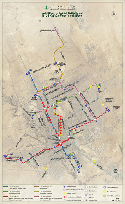 LINES AND STATIONS Riyadh Metro transport