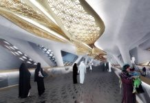 iyadh Metro naming rights auction raises $278m