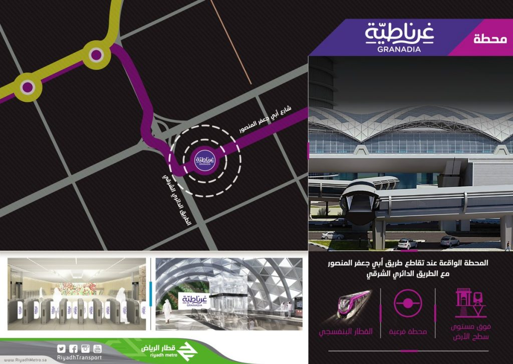 6-1024x728 Riyadh Metro naming rights auction raises $278m