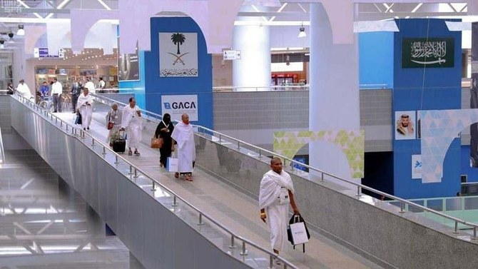 International flights to take off from new Jeddah airport